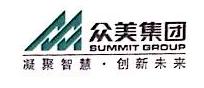 中精众和健康科技发展(北京)有限公司 最新采购和商业信息