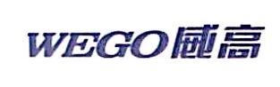山东东盛医疗器械有限公司 最新采购和商业信息