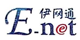 龙岩市亿网电子有限公司