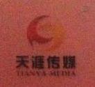 徐州天涯文化传媒有限公司