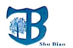 惠州市树标电子科技有限公司