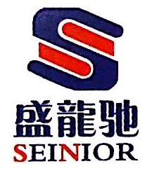 北京盛龙驰科技发展有限公司