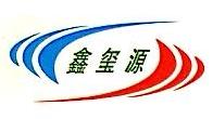 鑫玺源(厦门)电气工程有限公司 最新采购和商业信息