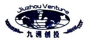 福弘九洲(上海)股权投资管理有限公司 最新采购和商业信息
