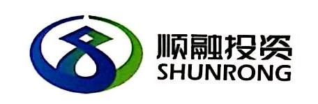 厦门顺融投资管理有限公司 最新采购和商业信息