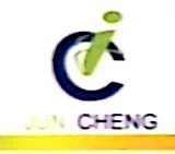 东莞市君成企业代理有限公司 最新采购和商业信息