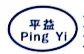 重庆平益机动车经纪有限公司 最新采购和商业信息