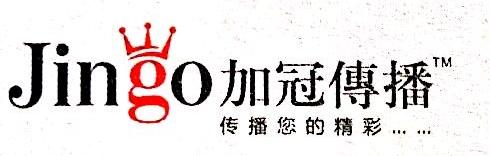 杭州加冠广告有限公司 最新采购和商业信息