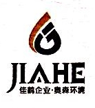 沈阳佳鹤水处理设备工程有限公司 最新采购和商业信息