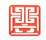 温岭市鼎立石艺有限公司 最新采购和商业信息