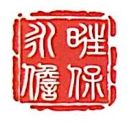 山东永旺信息科技有限公司 最新采购和商业信息