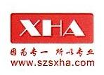 深圳市西华安科技有限公司 最新采购和商业信息