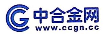 中合金网(北京)电子商务有限公司 最新采购和商业信息