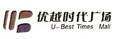 深圳市美荣投资发展有限公司 最新采购和商业信息
