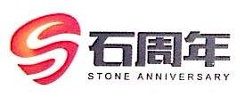福建省石周年投资有限公司 最新采购和商业信息