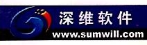 桐乡市深维软件开发有限公司 最新采购和商业信息