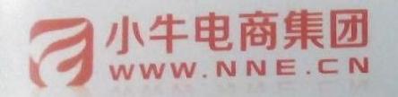 南京牛管家信息技术有限公司