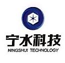 成都宁水科技有限公司 最新采购和商业信息