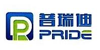 湖南普瑞迪新材料有限公司 最新采购和商业信息