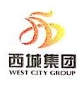 济南国际文化旅游投资发展有限公司 最新采购和商业信息