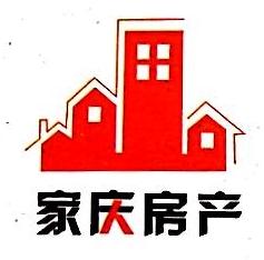 厦门家庆房地产代理有限公司