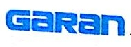 上海迦蓝信息科技有限公司 最新采购和商业信息