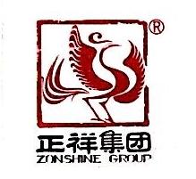福州正丰置业发展有限公司 最新采购和商业信息