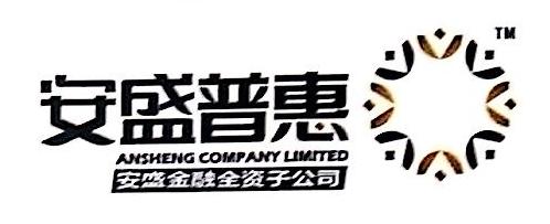 深圳安盛普惠信息咨询有限公司重庆分公司