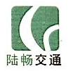 上海陆畅交通设施工程有限公司 最新采购和商业信息