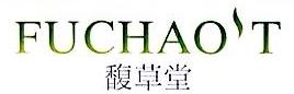 北京吉玛诺医疗科技有限公司 最新采购和商业信息