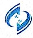 北京中科航峰科技有限公司 最新采购和商业信息