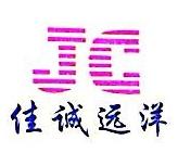 深圳市四联机电设备有限公司 最新采购和商业信息