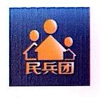 北京微行天下文化传媒有限公司 最新采购和商业信息