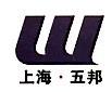 五邦钢材(上海)有限公司 最新采购和商业信息