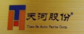 南京天河汽车零部件股份有限公司 最新采购和商业信息