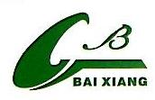 广州市柏祥汽车出租有限公司 最新采购和商业信息