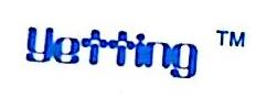 宁波奕汀纺织工贸有限公司 最新采购和商业信息