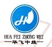 华飞中维(厦门)科技开发有限公司 最新采购和商业信息