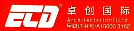 重庆卓创国际工程设计有限公司南宁分公司 最新采购和商业信息