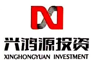 湖南兴鸿源投资开发有限公司 最新采购和商业信息