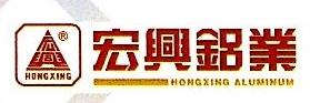 恩平市宏兴铝业有限公司 最新采购和商业信息