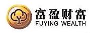 深圳前海富盈金融服务有限公司 最新采购和商业信息