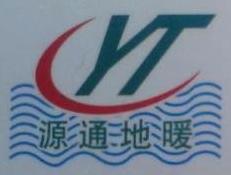 西安源通建筑安装有限公司 最新采购和商业信息
