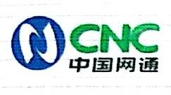 广州巨泽贸易有限公司 最新采购和商业信息