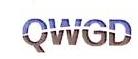 山西奇纬光电科技有限公司