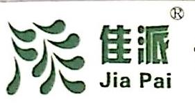 沈阳市华彩涂料厂 最新采购和商业信息
