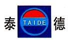 青岛泰德汽车轴承股份有限公司 最新采购和商业信息
