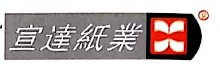 南宁市桂宣达办公设备有限责任公司 最新采购和商业信息