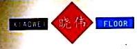 南昌晓伟机房设备有限公司 最新采购和商业信息