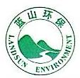 杭州蓝山环保科技有限公司